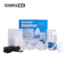2016 New Universal Global Power Home Health Care Portable Automizer,Children Care Inhaler Nebulizer free shipping