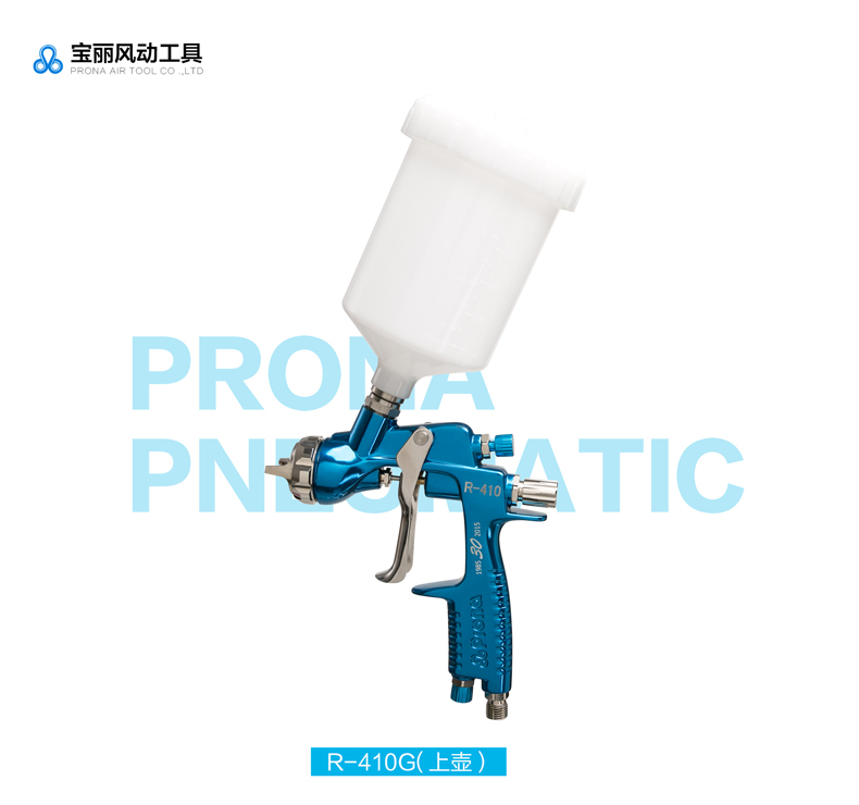 prona R-410 spray gun R410 paingting gun car repair tool-13