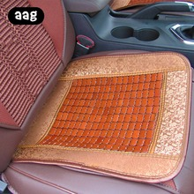 AAG Bamboo Summer Cool Seat Mat Pad Square Cold Breathable Chair Cushion Office Home Car Truck Travel Sofa