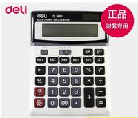 Many Provinces Shipping Deli 1654 Multifunction Office Computer Finance Large Solar Calculator