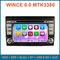 Сенсорный экран для Fiat Bravo 2007 2008 2009 2010 2011 2012 Dvd-плеер автомобиля Радио с GPS Bluetooth AUX бесплатно 8 ГБ карту карты