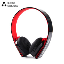 Syllable G600 Wireless Earphones Headphones With Microphone Bluetooth 4.0 Over-ear Stereo Handfree Headset