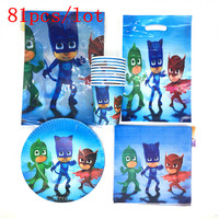 81PCS Set High Quality Pj Masks Children Favor HappyBirthday Party Children S Day Supplies Decoration Cartoon