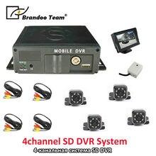 Rusça/İngilizce MDVR mini blok 4 kanal SD araba dvr'ı kaydedici otomatik tescil, gece görüş IR video kaydedici 4 kamera DVR