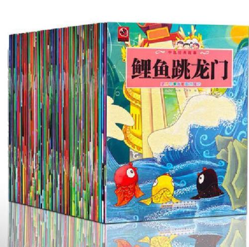 US $31 06  40 books/set Chinese bedtime short stories World classic fairy  tale story with pin yin and pictures for children kids -in Books from  Office