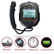 Professional Digital Stopwatch Timer Multifuction Portable Outdoor Sports Running Training Timer Chronograph Stop Watch