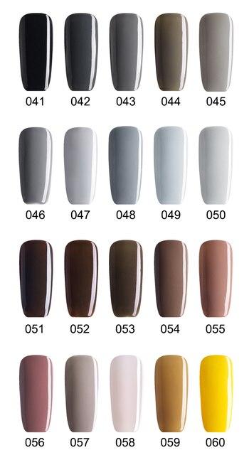 Buy 5 Get 1 Free, Soak Off UV Gel Color LED Nail Polish Gel --Grey Gray Coffee Chocolate Color Gel Long Lasting