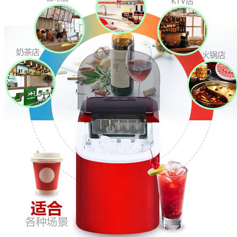 Commercial/Household Ice Maker Milk Tea Shop/Cafe/Cold Drink Shop Ice Cube Machine Stainless Steel Ice Machine