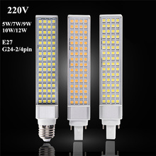 Hot sale Tube lamp Led light E27 G24-2/4pin led bulb 5W 7W 9W 10W 12W LED Corn Bulb Lamp IP20 2835 beads 220V
