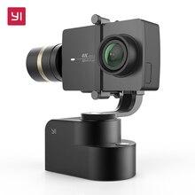 Ручной Gimbal Набор YI YI 4 К Действий Камеры и Selfie Stick & Bluetooth Remote