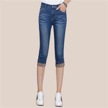 Europe US New Fashion Lady Casual Cropped Jeans Cute Blue Girls Cotton Denim High Waist Pockets Slim Knee Length Capri Pants