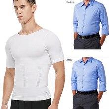 Men Shaper Posture Vest Male Belly Abdomen For Corrector Compression Body building Fat Burn Chest Tummy Slimming Tops