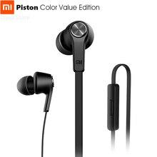 Original Xiaomi Piston couleur valeur édition dans loreille écouteurs CD Texture Oblate fil Gen 3rd amortissement hélice Tube conception ergonomique
