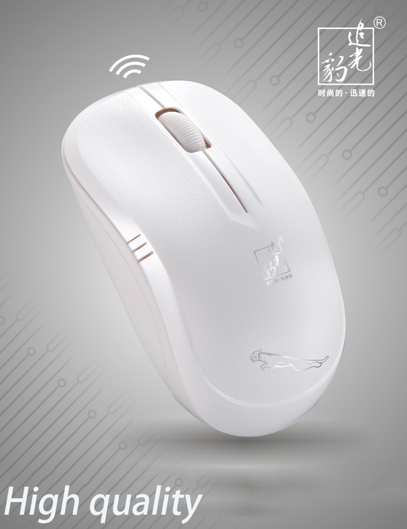 New Arrival Mouse Portable 2.4Ghz Wireless Optical Gaming Mouse Gamer Mice Mini USB Receiver For Computer PC Laptop Pro mouse
