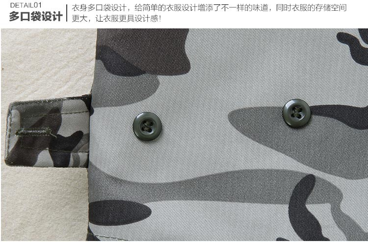 1d16d509d5f2b  Trousers button design, easy to adjust the size, prevent mosquito bites,  convenient for sport, travel.