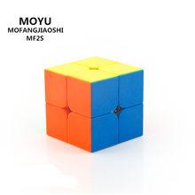MOYU MF2S mofangjiaoshi 2X2X2 MAGIC CUBE SPEED POCKET STICKER 50 MM PUZZLE CUBE PROFESSIONAL EDUCATIONAL funny