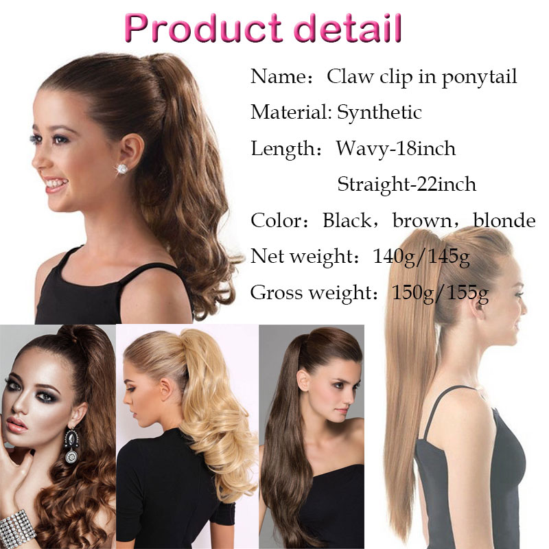 Snoilite Synthetic Women Claw On Ponytail Clip In Hair Extensions