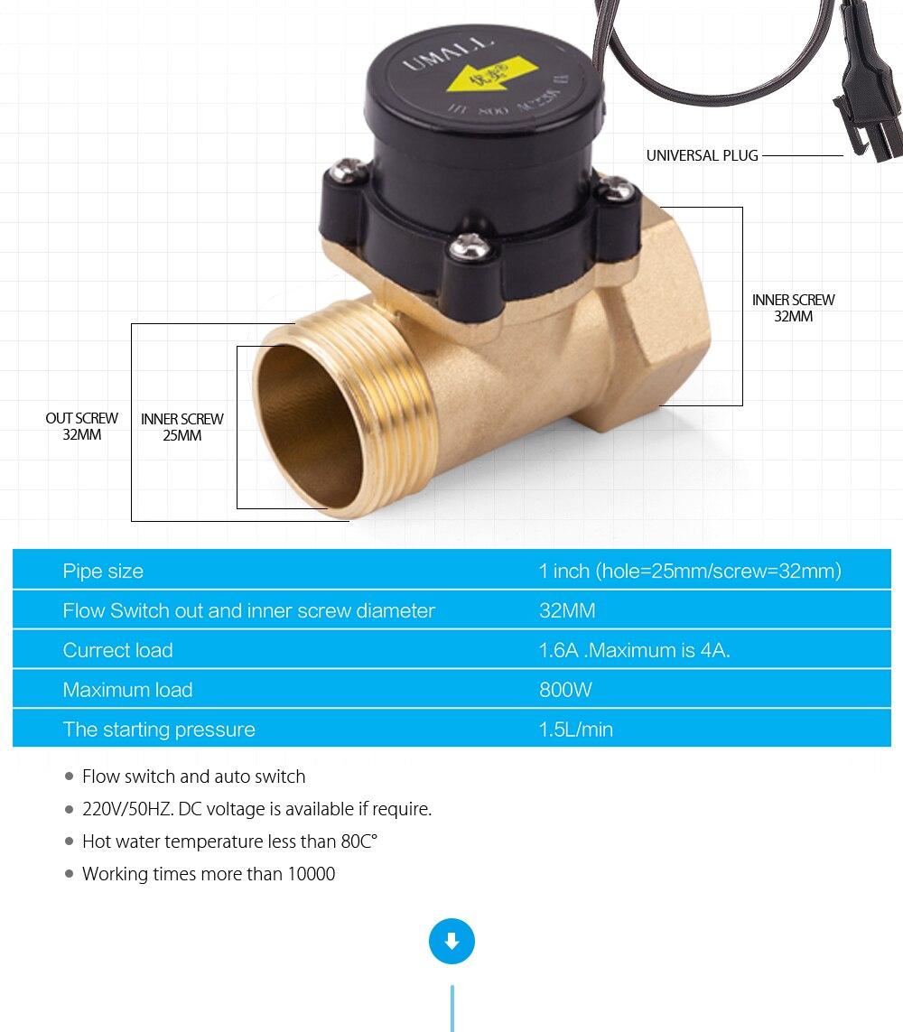 HT800 один 1 дюймов водяной насос Датчик потока переключатель подкачки жидкости Солнечный нагреватель Латунь магнитного давления автоматический клапан управления часть