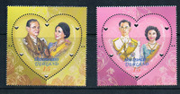 TH0495 Thailand 2010 King Queen golden shaped stamps 2 new 0902