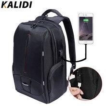 Kalidi 17 дюймов Водонепроницаемый Для мужчин рюкзак зарядка через USB Для женщин Колледж студенты сумка Тетрадь ноутбук рюкзак школьный портфель для 15.6 дюймов