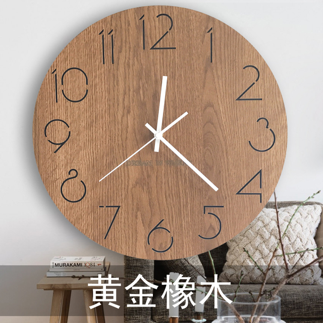 Creative wall clock the sitting room of modern mute round rural
