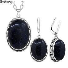 Овальный темно синий сверкающих камень комплект ювелирных изделий