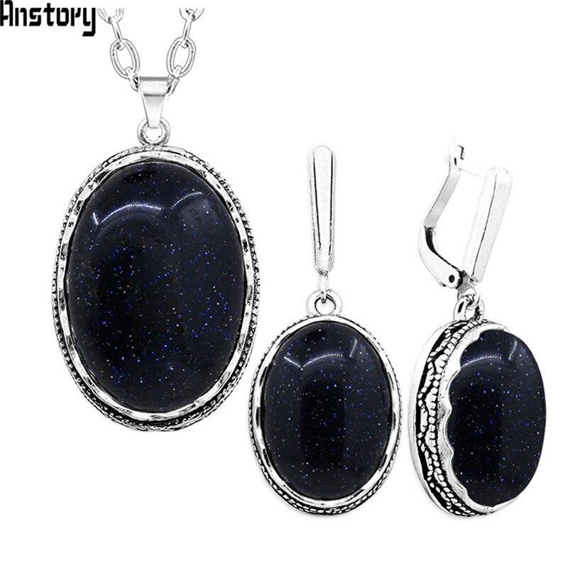 Oval Dark Blue Sequins...