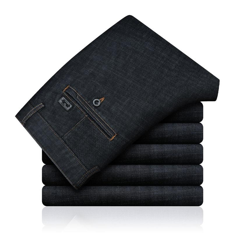 LAOYECHE Brand   Stretch Denim Jeans Man Elastic Casual Slim Jean Pants Male  Jeans 2019 Casual Male Stretch Business Jeans