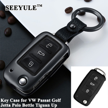 1pc SEEYULE Styling Car Key Case Shell Key Cover Storage Bag Protector Accessories for Volkswagen VW Passat Golf Jetta Bora Polo luxury comfortable ice silk car seat cover set for vw jetta golf 6 polo passat car seats protector cushion car styling