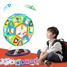 46PCS Mini Size Ferris Wheel Enlighten Bricks Educational Magnetic Designer Toy Square Triangle DIY Building Toys For Children(China)