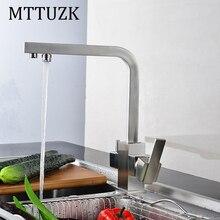 Mttuzk площадь Матовый никель Многофункциональный Кухня горячей и холодной воды Кухня Кран Чистой Воды Кран Питьевой Воды Смесителя