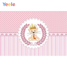 Yeele Baby Shower Newborn Photocall Stripes Tiger Photography Backdrop Personalized Photographic Backgrounds For Photo Studio