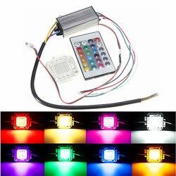 10 Вт 20 Вт 30 Вт 50 Вт 100 Вт RGB чип-светильник и водонепроницаемый IP66 Светодиодный драйвер питания адаптер трансформатор пульт дистанционного уп...