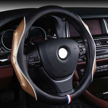Racing Car Steering Wheel Cover Leather Auto Interior Accessory For Chevrolet Honda CR-V Toyota Camry Corolla Nissan Rogue - DISCOUNT ITEM  21% OFF Automobiles & Motorcycles