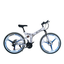 famous brand bicycle 21 speed mountain bicycle double disc brake bike New folding mountain bicycle Suitable for adults