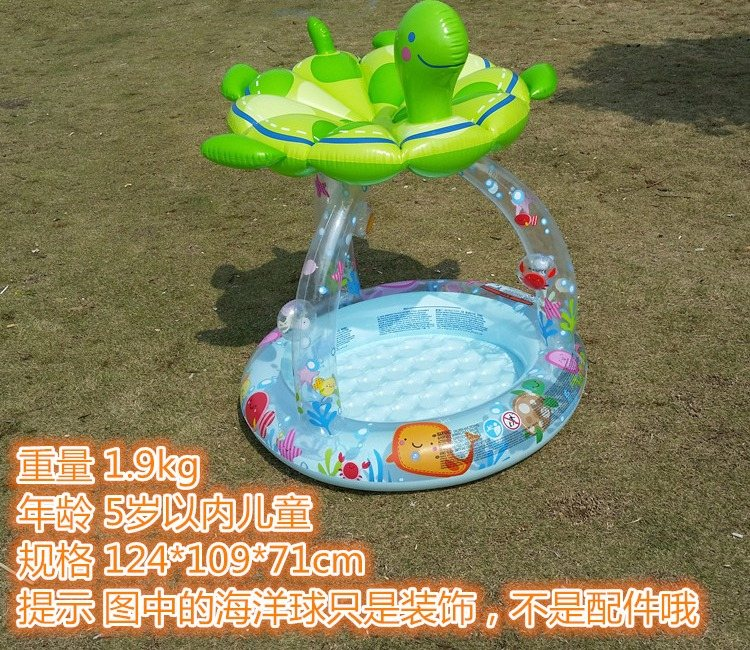 Tortoise Sunshade Inflatable For Baby Kid Play Water Bath Outdoor Swim Ring Pool Toy Summer Ride-on Floating Boat Toy