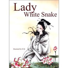 Lady White Snake Language English Keep on Lifelong learning as long you live knowledge is priceless and no border-382