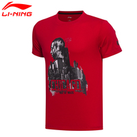 Li Ning Men S Wade Lifestyle T Shirts 100 Cotton Comfort Basketball Jerseys LiNing Sports Tee
