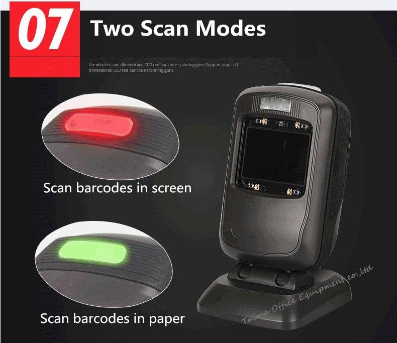 2D Barcode Scanner Supermarket Scan Platform QR PDF417 Data Metrix Code Reader USB Barcode Reader Desktop 2D scanning platform 15