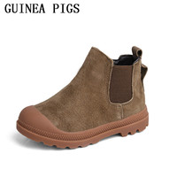 Kids Fashion Leather Rubber Boots At The End Of Anti Skid Shoes Boys And Girls Sports