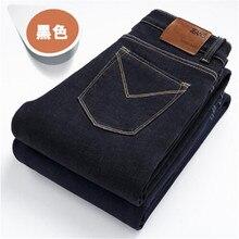 2016 Fashion Winter men warm trousers men 's velvet thickening jeans straight warm Stretch jeans fleece pants for male