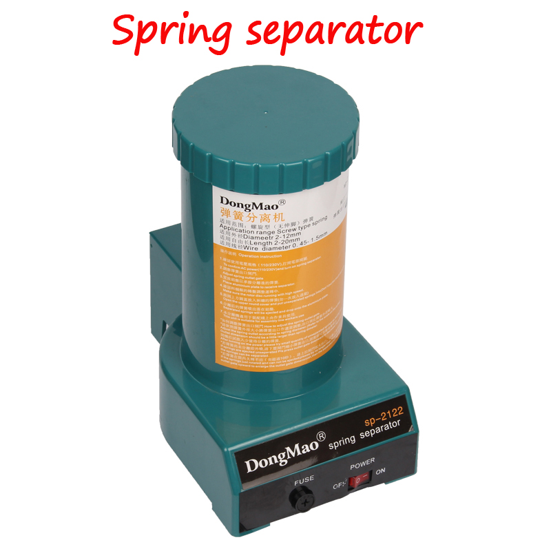 1 PC Automatic Spring Separator (SP-2122) 1 PC Automatic Spring Separator (SP-2122)