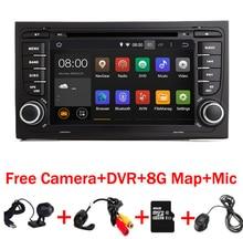 "7 ""Touchscreen Auto DVD GPS für Audi A4 Android 7.1 (2002-2008) jahr mit Wifi 3G GPS Bluetooth Radio RDS USB SD Freie 8 GB Karte"