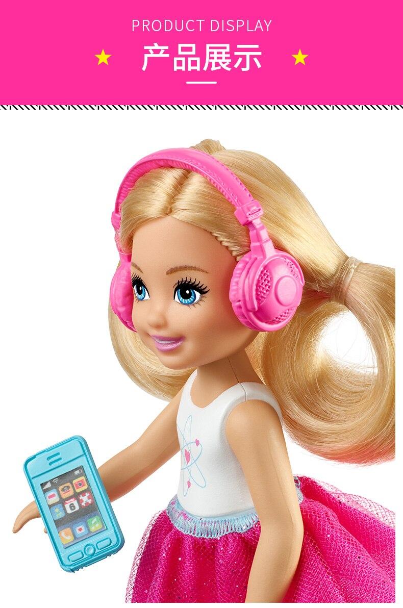 Original Chelsea Club Barbie Dolls 51