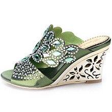 Обувь на высоком каблуке из овчины Летний алмаз кожаные сандалии женские туфли-лодочки со стразами дизайнер Большой Размер (44) Павлин Цвет клинья