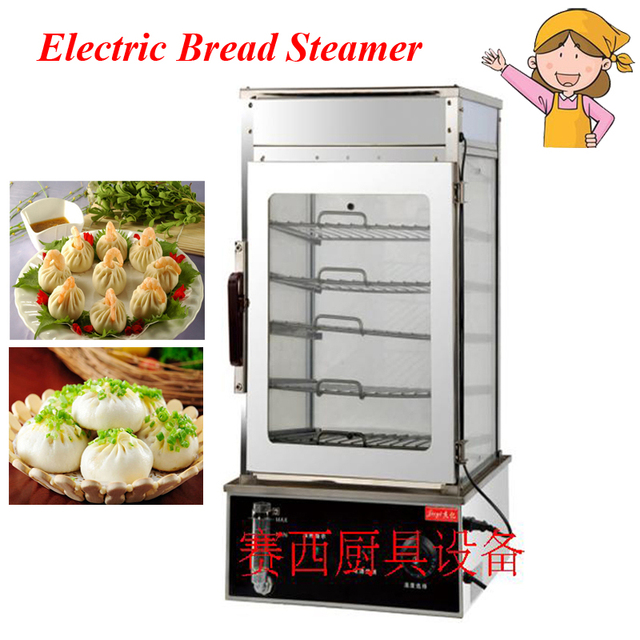 Aliexpress.com : Buy 1pc Electric Bread Steamer Food Display ...