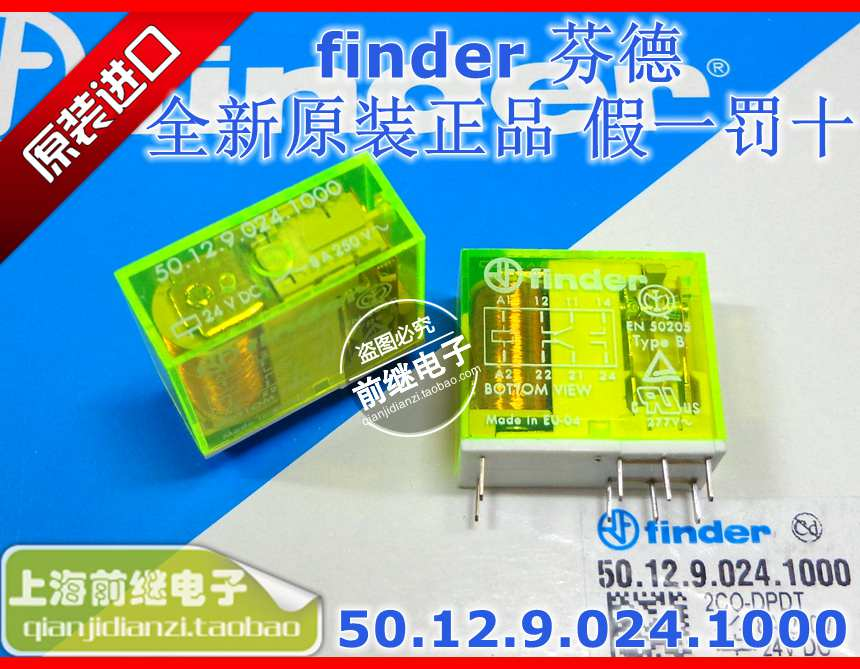 Safety Relays - 24VDC  g7sa 3a1b 24vdc safety relays