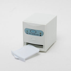 Image 2 - Free shipping Dental X Ray Film Viewer Digitizer Scanner USB reader New arriving US