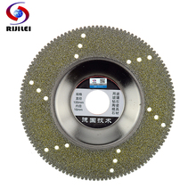 RIJILEI 4inch 100mm*16*1.6 electroplated Diamond Grinding Disc Bowl type Saw Blade glass Cutting Wheel For ceramics tiles MX24 недорого