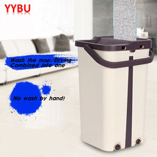 YYBU House Floor Cleaning Mop Bucket with Wringe Dropshipping 360 Degree Rotated Wipes Tools Floors Lazy Flat